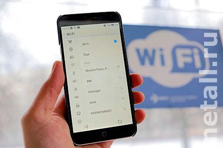 Бесплатный Wi-Fi появится на 80 автобусных остановках Зеленограда