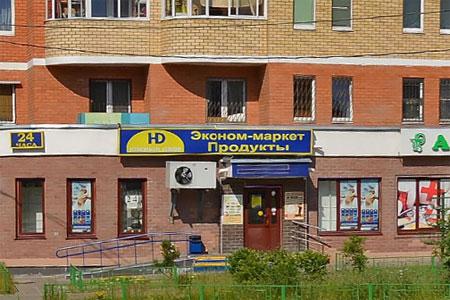 Магазин выплатит жителю 20-го микрорайона компенсацию за шум в квартире