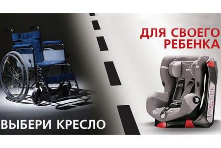 ГИБДД Солнечногорского района проведет рейд «Ребенок — пассажир»