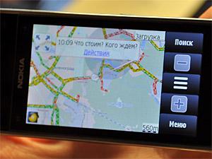 Зеленоградские гаишники сообщат о ДТП через «Яндекс.Пробки»