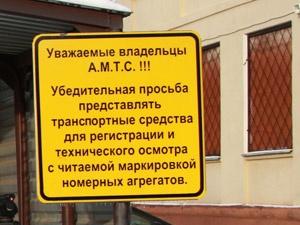 Техосмотр в Зеленограде стал круглосуточным