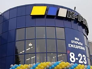 Гипермаркет «К-Раута» пустит бесплатный автобус из Зеленограда