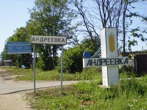 Фигурант дела о взятке в администрации Андреевки давил на свидетелей