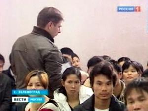 Вьетнамцев с «Кванта» решено выдворить из России