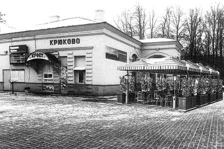 Депутаты не разрешили открывать летнее кафе на станции Крюково