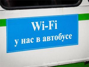 В автобусы 400К провели интернет