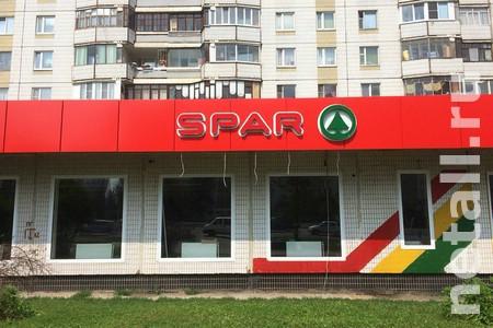 В бывшем ТД «Ажур» откроется супермаркет Spar