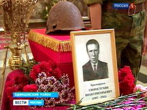 Названо имя солдата, которого захоронят в Зеленограде
