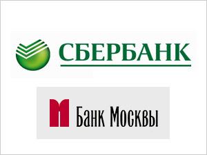 Выплатами вкладчикам закрывшегося «Спецсетьстройбанка» займутся «Сбербанк» и «Банк Москвы»