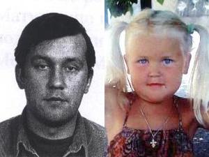 Полиция ищет пропавших отца и дочь