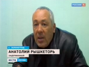Продавец кроватей обманул клиентов на 4 миллиона рублей