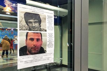 По Зеленограду развесили ориентировки на предполагаемых убийц полицейского