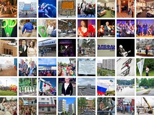 Фотоитоги года