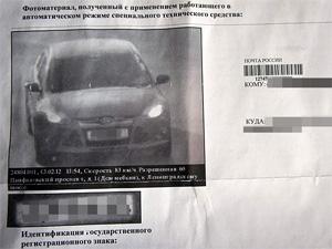В августе камеры ГИБДД засняли 3 тысячи нарушений