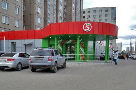 «Пятерочка» открылась в помещении бывшего супермаркета «Проспект»