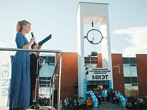 МИЭТ объявил конкурс на написание гимна вуза