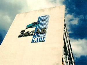 Экс-главу «ЗелАК-Банка» обвинили в намеренном банкротстве