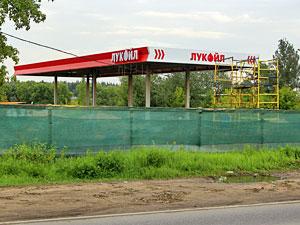 На Фирсановском шоссе откроется заправка «Лукойла»