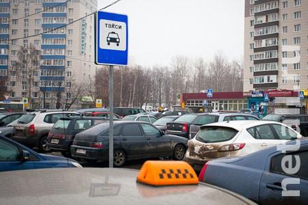 В Зеленограде выявили полсотни нелегальных таксистов