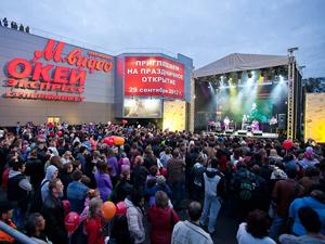 Хедлайнера концерта на годовщину ТК «Панфиловский» выберут покупатели