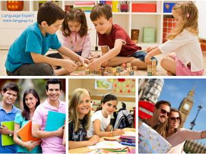 Language Expert приглашает детей и взрослых на занятия иностранными языками