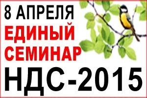В Зеленограде пройдет единый семинар «1C» для бухгалтеров, финансовых директоров и ИТ-специалистов