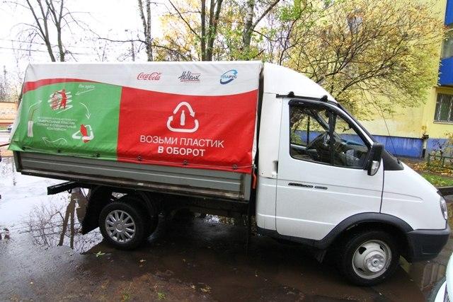 Активисты пытаются организовать в Зеленограде сбор пластиковых бутылок