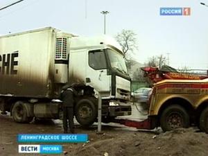 Вынесен приговор по делу о гибели пешеходов в Черной грязи