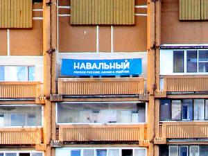 В день выборов полицейские сняли с балконов два агитбаннера