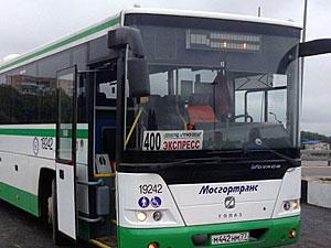 Автобусы №400Э с 1 июля пойдут по новой Ленинградке