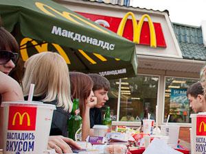 «Макдоналдс» на Панфиловском проспекте закроют на реконструкцию