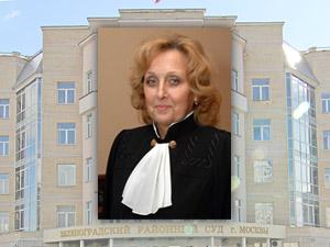Председатель Зеленоградского суда ушла в отставку