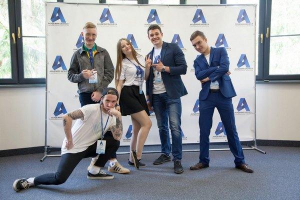 В Подмосковье состоялся I молодежный образовательный форум резидентов АБИТ