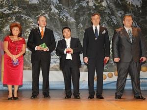 Четыре директора и пресс-секретарь отмечены знаком префекта