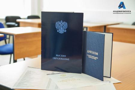 «Академия бизнеса и инновационных технологий»  —   современное образовательное учреждение с собственной информационно-правовой поддержкой учащихся