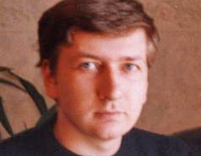 Разыскивается 36-летний Артур Собчук