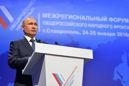 Путин назвал тарифы на Новой Ленинградке «вздутыми»