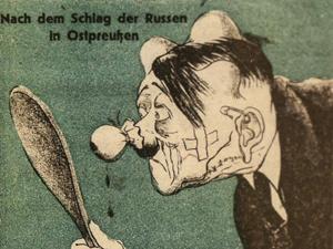 «Стреляйте в людоеда Гитлера»