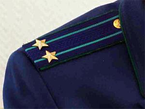 Назначен новый прокурор Зеленограда