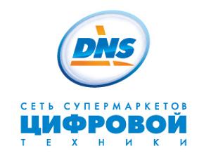 Цифровой супермаркет «DNS на Панфиловском» дарит подарки!