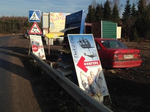 Проверяющие выявили нарушения в торговых объектах на обочинах Пятницкого шоссе