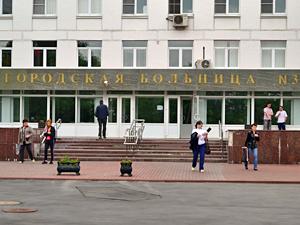 Окружного уролога оштрафовали на 250 тысяч рублей