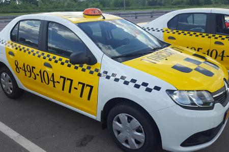 В Зеленограде появилось новое такси «777»