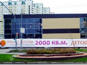 В Андреевке откроется крупный ТЦ для детей
