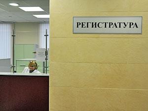 В 201-й поликлинике создан пункт выдачи справок и рецептов