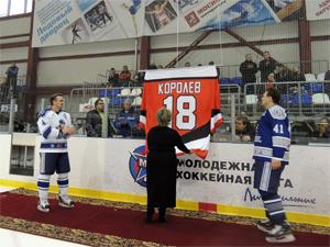 Хоккейный матч памяти Игоря Королева