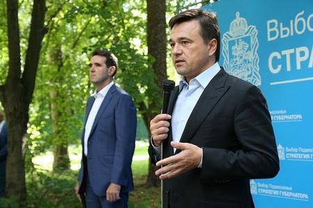 Губернатор Подмосковья проведет уличную встречу с жителями Солнечногорского района