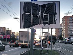 Изменения на Волоколамке улучшат путь зеленоградцев в Москву