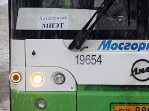 Опубликованы временные схемы движения автобусов в связи с перекрытием Солнечной аллеи
