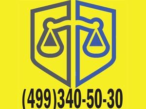 Юристы «ЗелАдвоката» проведут бесплатные консультации для читателей Инфопортала